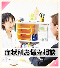http://www.matsumoto-kanpo.com/?page_id=25