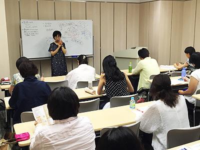 札幌 まつもと漢方堂 開講講座